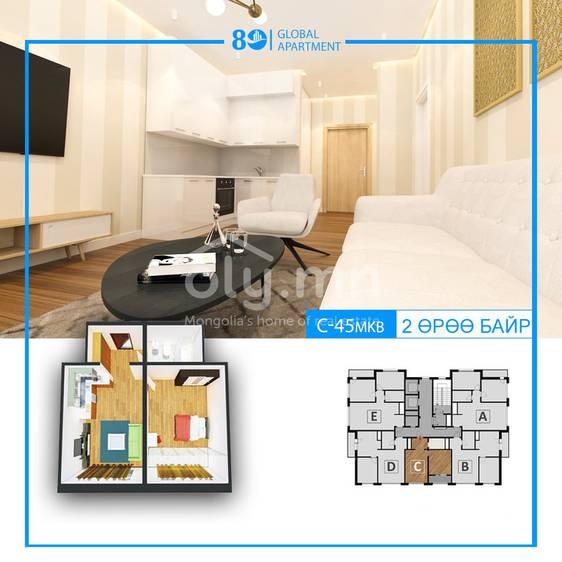 ID 1279, Khoroo 4 байршилд for sale зарын residential Apartment төсөл 1