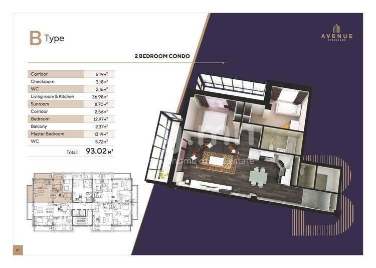 ID 1318, Khoroo 2 байршилд for sale зарын residential Apartment төсөл 1