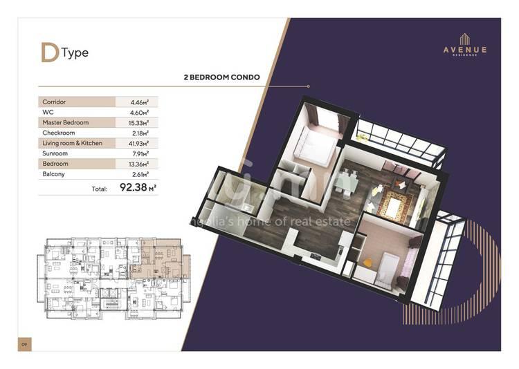 ID 1320, Khoroo 2 байршилд for sale зарын residential Apartment төсөл 1