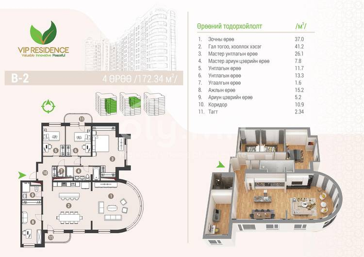 ID 1289, Khoroo 4 байршилд for rent зарын residential Apartment төсөл 1
