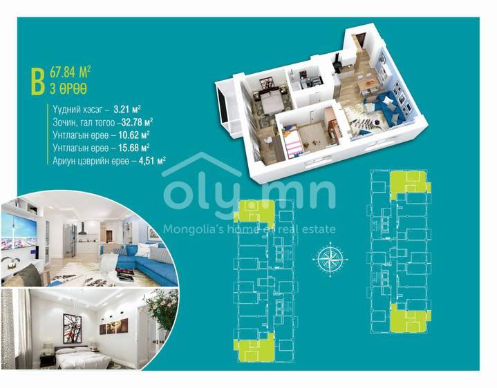ID 1391, Khoroo 4 байршилд for sale зарын residential Apartment төсөл 1