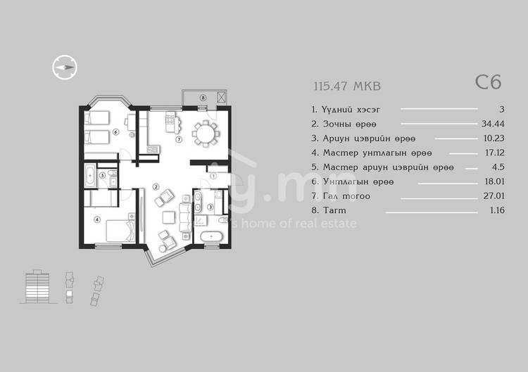 ID 1379, Khoroo 4 байршилд for sale зарын residential Apartment төсөл 1