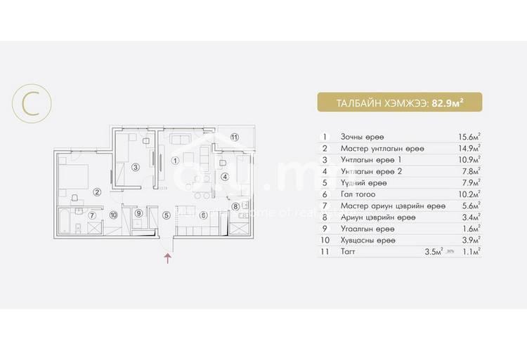 ID 153, Khoroo 4 байршилд for rent зарын residential Apartment төсөл 1