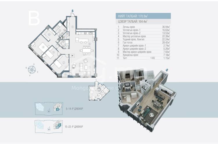 ID 166, Khoroo 11 байршилд for sale зарын residential Apartment төсөл 1