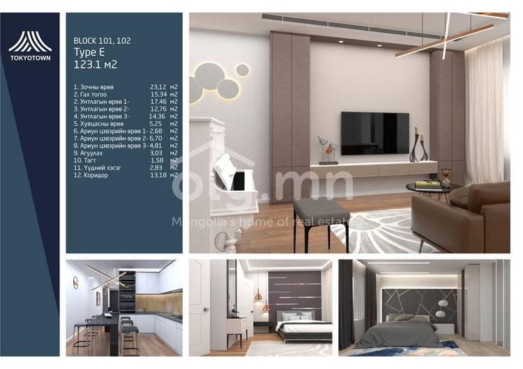 ID 1500, Khoroo 10 байршилд for sale зарын residential Apartment төсөл 1