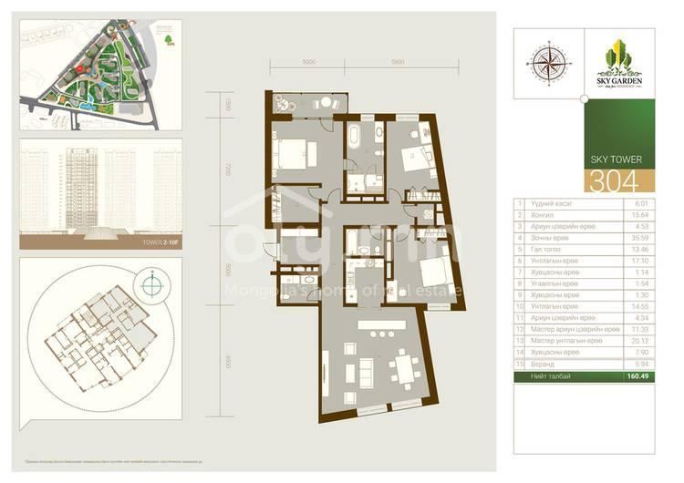 ID 1474, Khoroo 11 байршилд for rent зарын residential Apartment төсөл 1