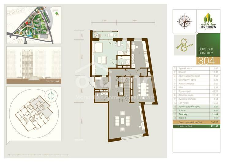 ID 1480, Khoroo 11 байршилд for rent зарын residential Apartment төсөл 1