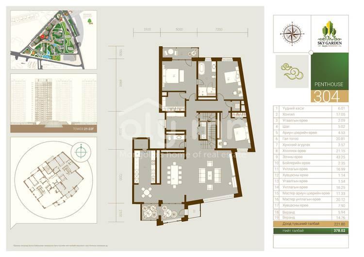 ID 1482, Khoroo 11 байршилд for rent зарын residential Apartment төсөл 1