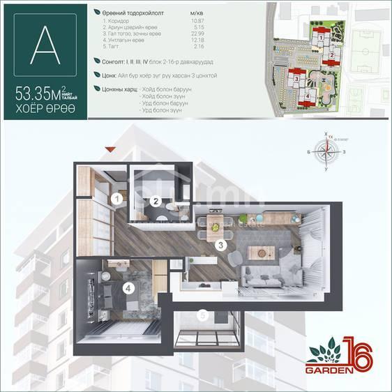 ID 1485, Khoroo 16 байршилд for sale зарын residential Apartment төсөл 1