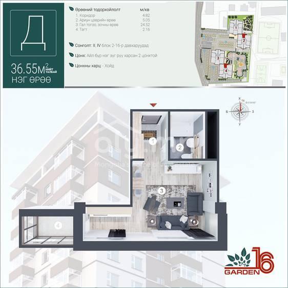 ID 1489, Khoroo 16 байршилд for sale зарын residential Apartment төсөл 1