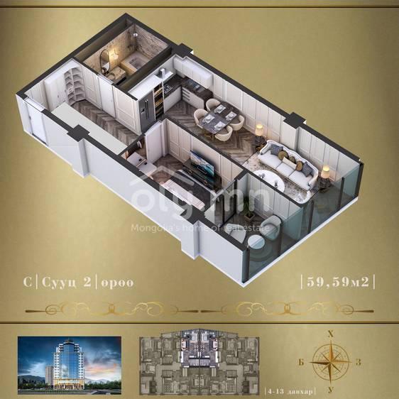 ID 1618, Khoroo 4 байршилд for sale зарын residential Apartment төсөл 1