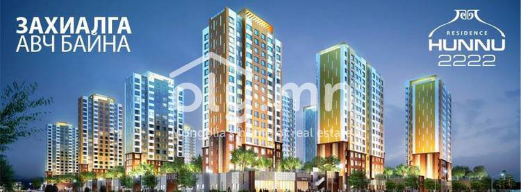 ID 1780, Khoroo 11 байршилд for rent зарын residential Apartment төсөл 1