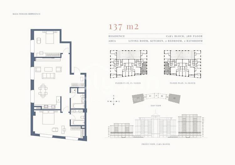 ID 1348, Khoroo 11 байршилд for rent зарын residential Apartment төсөл 1