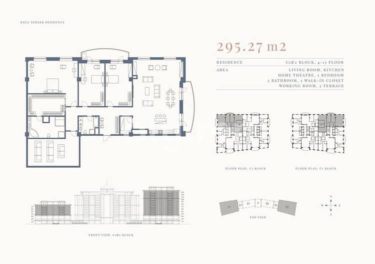 ID 1344, Khoroo 11 байршилд for rent зарын residential Apartment төсөл 1