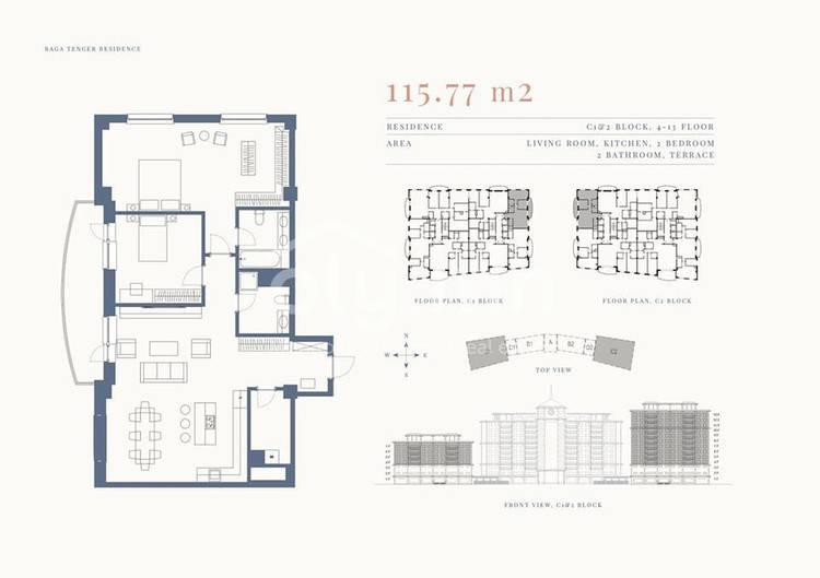 ID 1340, Khoroo 11 байршилд for rent зарын residential Apartment төсөл 1