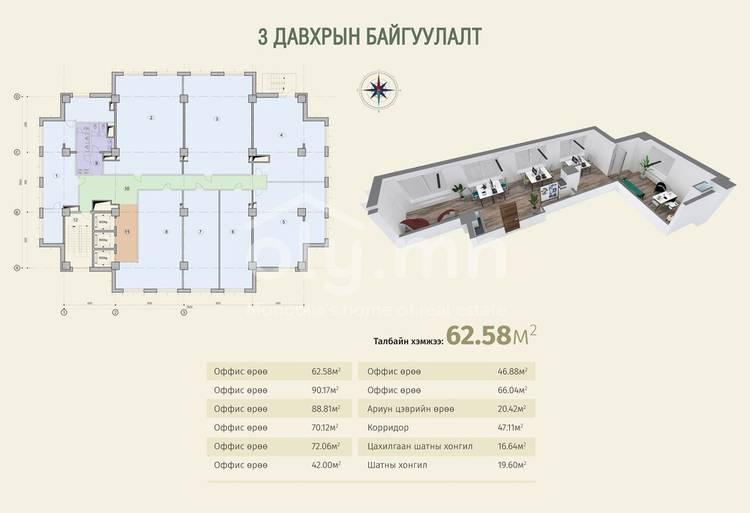 ID 2340, Khoroo 26 байршилд for sale зарын residential Offices төсөл 1