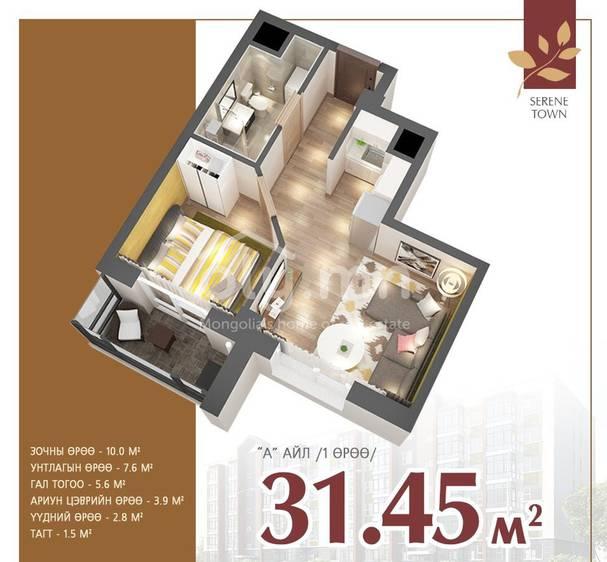 ID 2284, Khoroo 12 байршилд for sale зарын residential Apartment төсөл 1