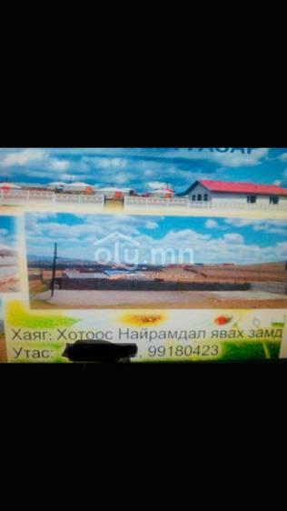 ID 2277, Khoroo 22 байршилд for sale зарын residential SummerHouse төсөл 1