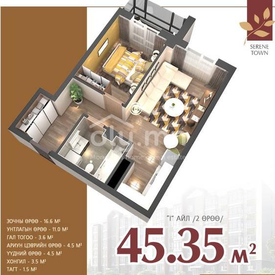 ID 2318, Khoroo 12 байршилд for sale зарын residential Apartment төсөл 1