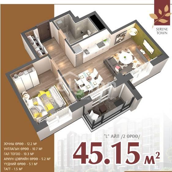 ID 2315, Khoroo 12 байршилд for sale зарын residential Apartment төсөл 1
