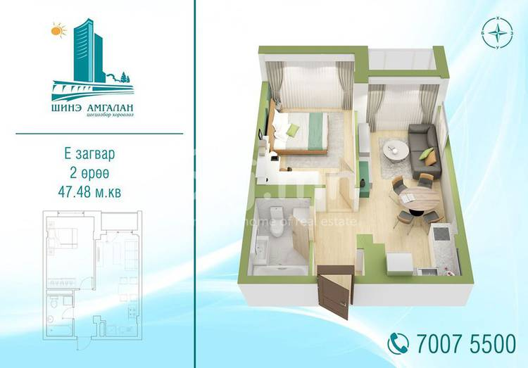 ID 2393, Khoroo 16 байршилд for sale зарын residential Apartment төсөл 1