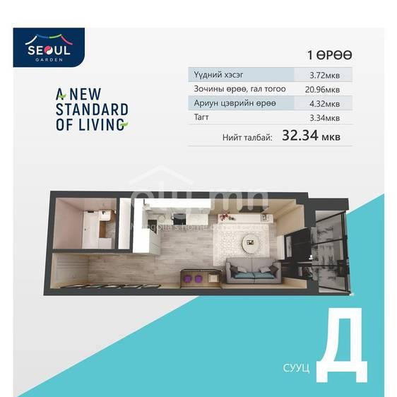 ID 2441, Khoroo 16 байршилд for sale зарын residential Apartment төсөл 1