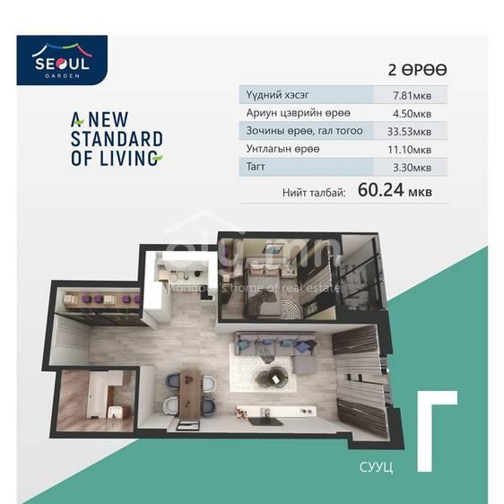 ID 2440, Khoroo 16 байршилд for sale зарын residential Apartment төсөл 1