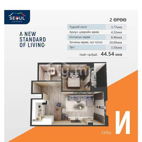 ID 2446, Khoroo 16 байршилд for sale зарын residential Apartment төсөл 1