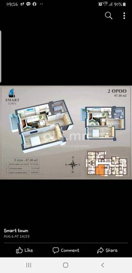 ID 2546, Khoroo 16 байршилд for sale зарын residential Apartment төсөл 1