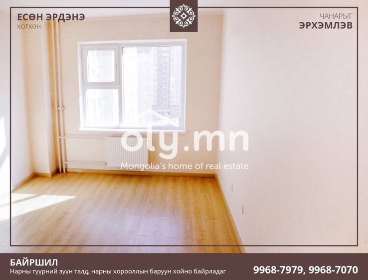 ID 497, Khoroo 3 байршилд for sale зарын residential Apartment төсөл 1